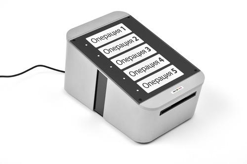Кнопочный терминал выбора услуг AK12S